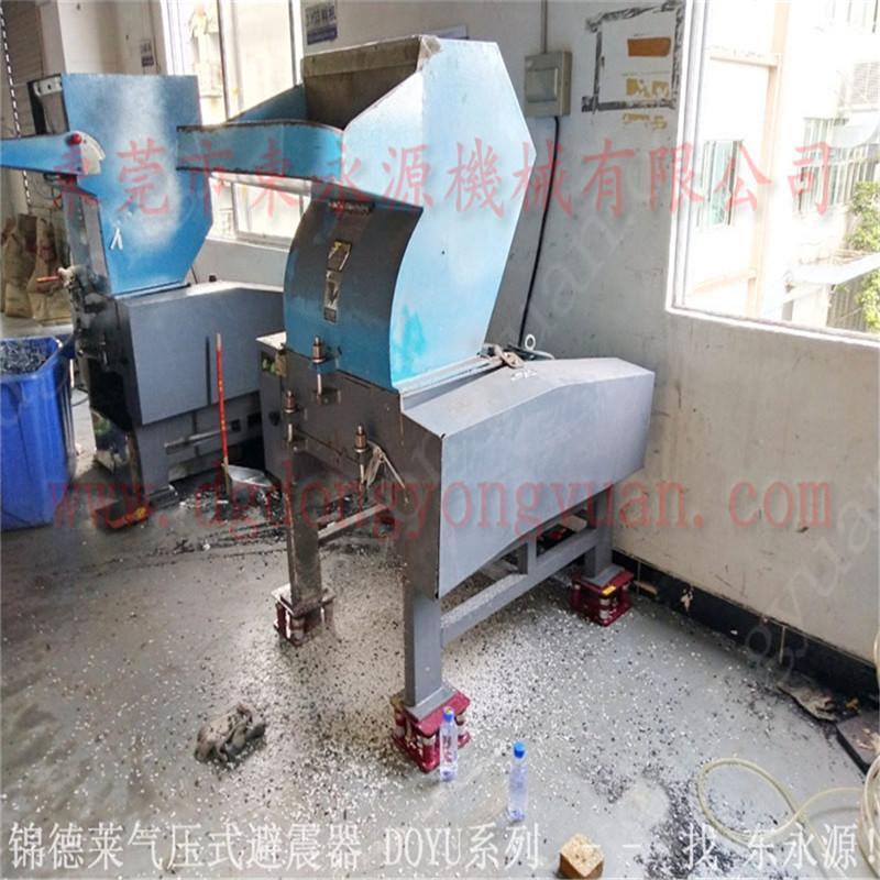 充气式防震装置防震垫,复合肥袋生产线减震垫 选锦德莱
