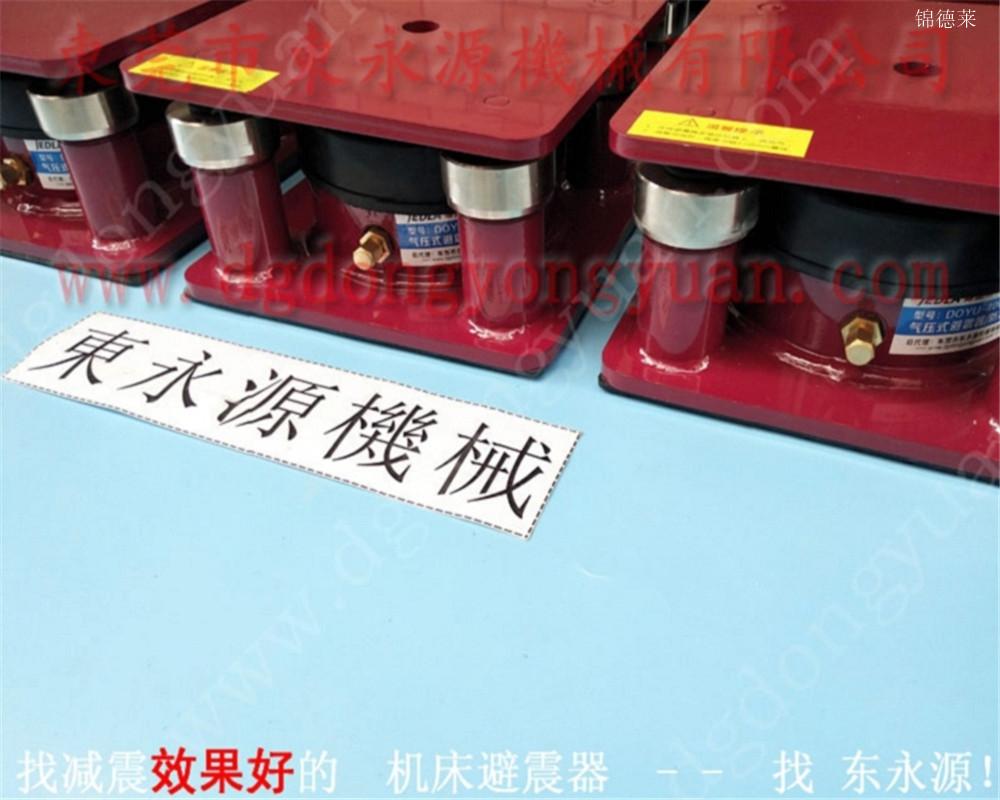 蘇州樓上機器減震防振墊,高速沖床的減振裝置 選錦德萊