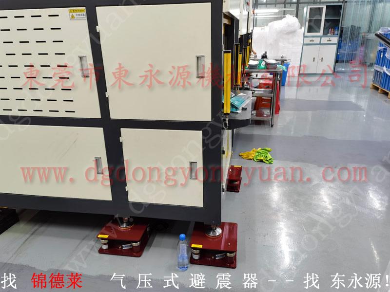 氣壓式避震器防振墊,自動模切機減震裝置 選錦德萊