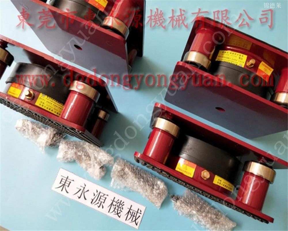 精密儀器防振墊,充氣式四柱避震器 選錦德萊