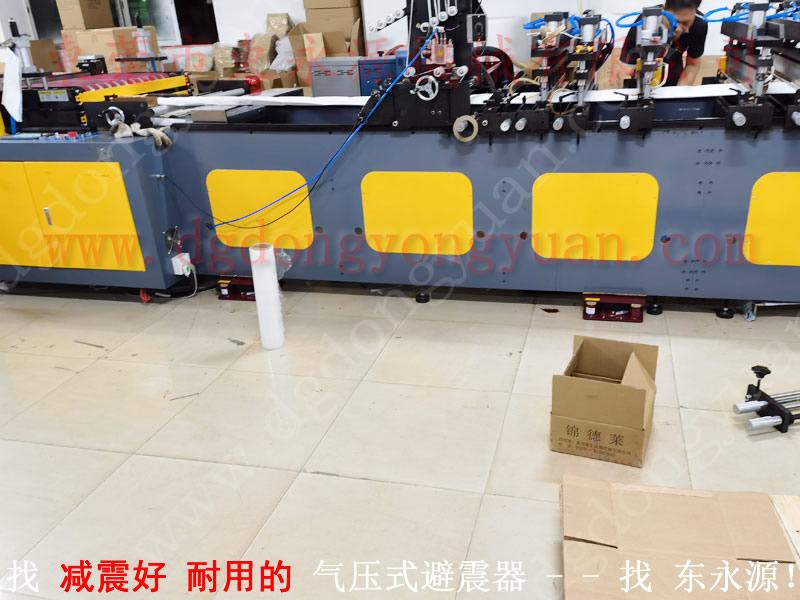 楼上机械减震垫防振垫,名片裁切机防震器 找东永源