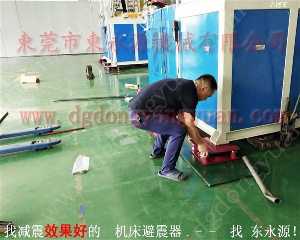 樓上機械減震墊防振墊,珍珠棉直切機減震器 找東永源