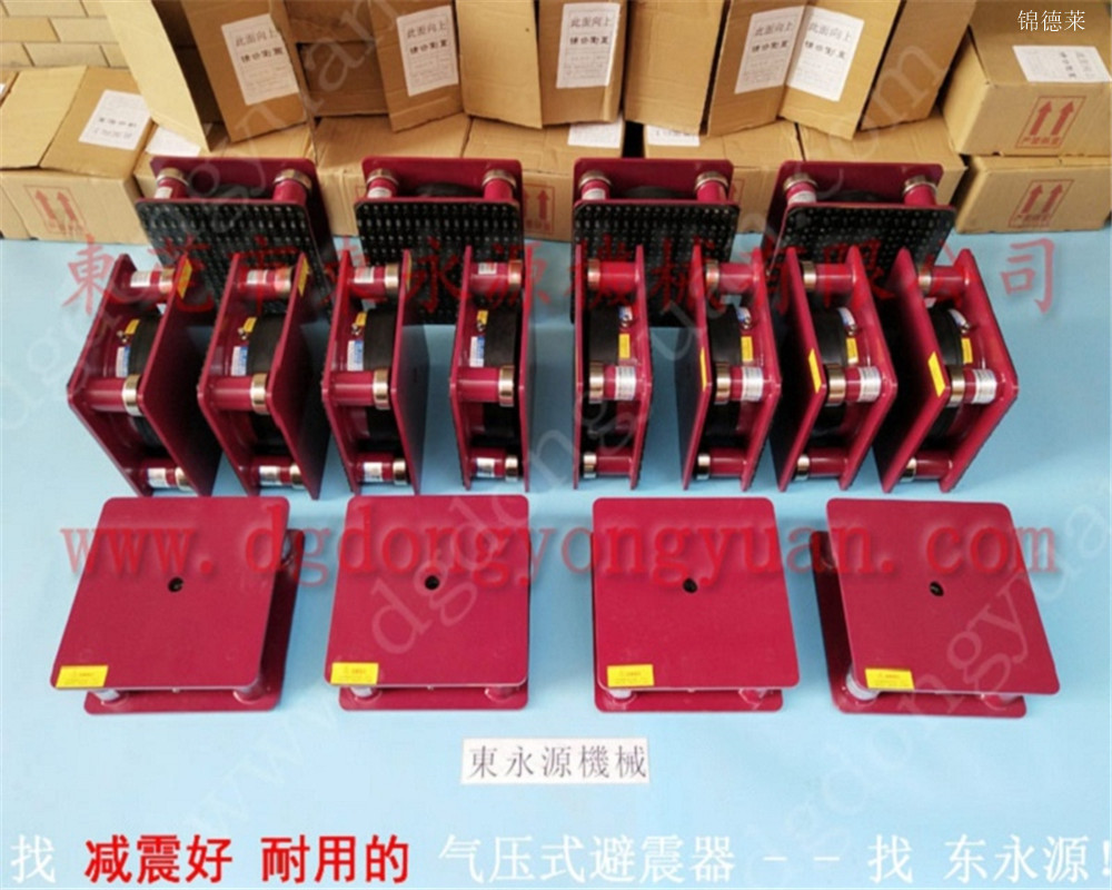 變壓器避震器,現貨工業設備減震器找 東永源