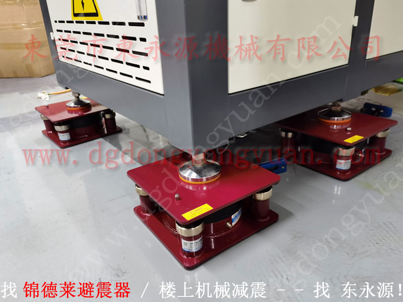 AEH測量儀充氣式隔振器 海綿裁切機隔震腳找東永源