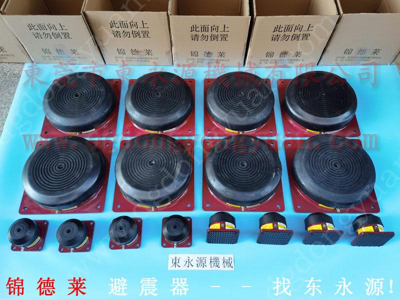 油压机垫铁,鞋垫裁切机避震器 选东永源