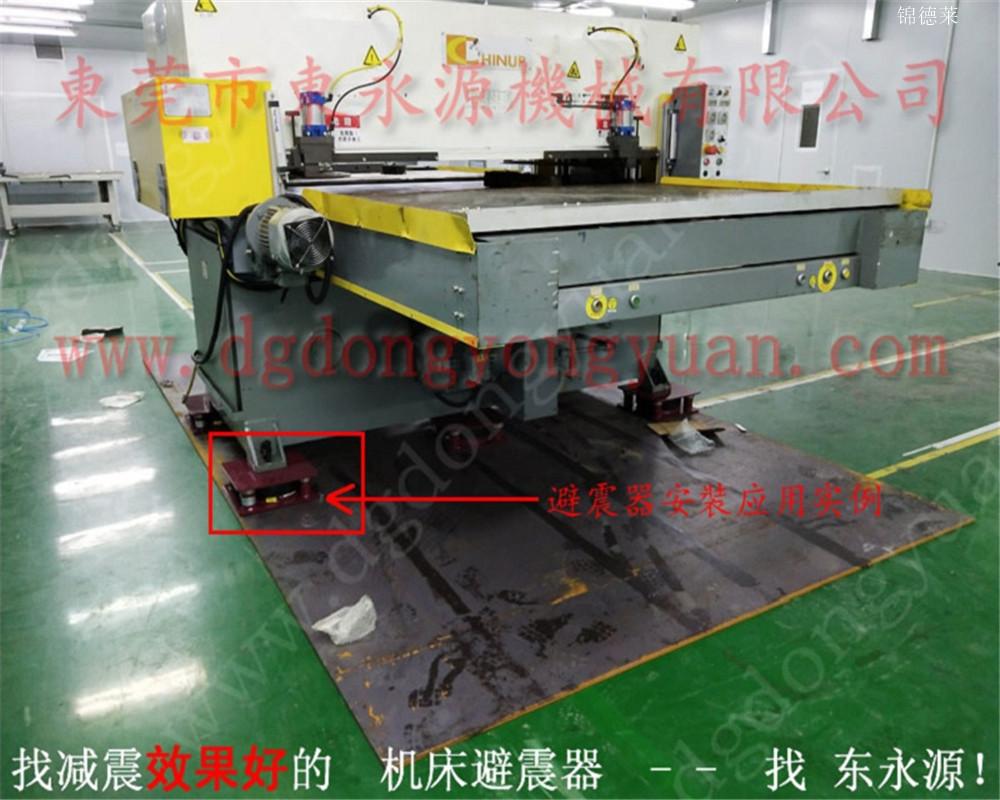 楼上机器减震减震器,纸板裁断机减振垫 找东永源