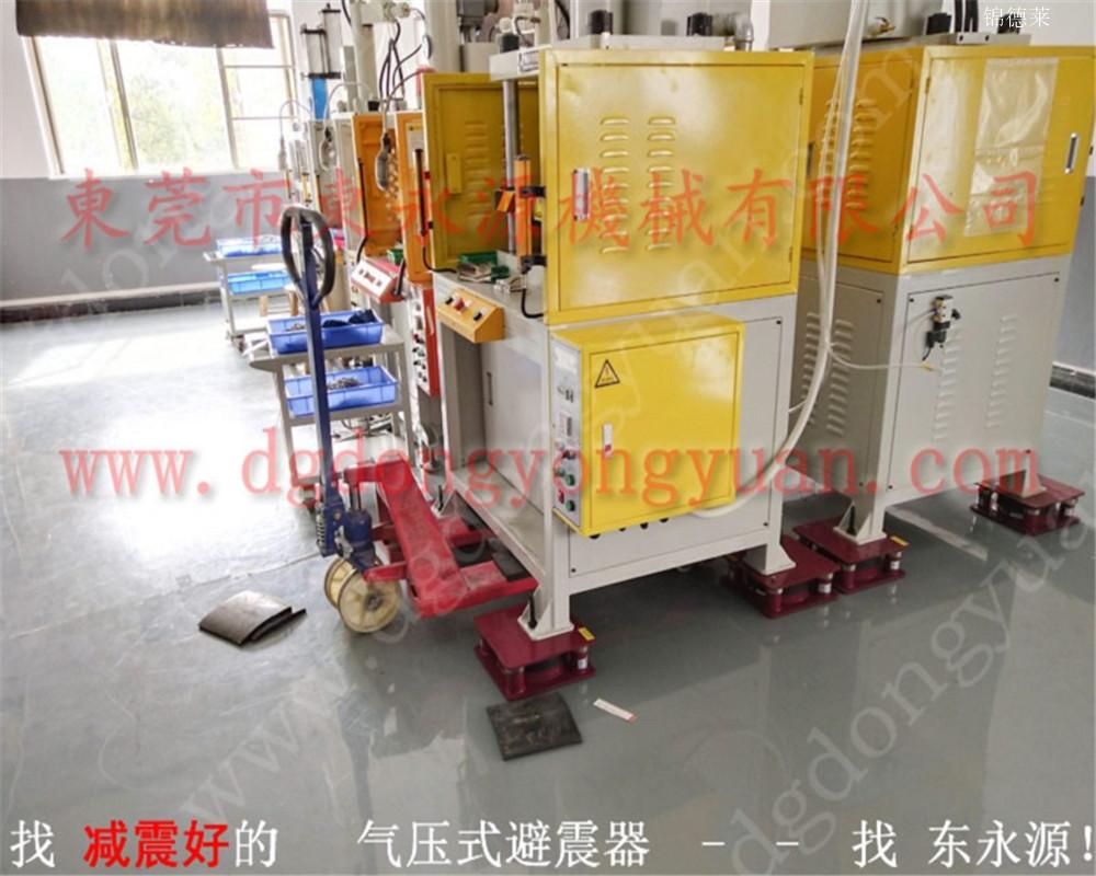 變壓器防振墊,造紙機械隔振氣墊選東永源