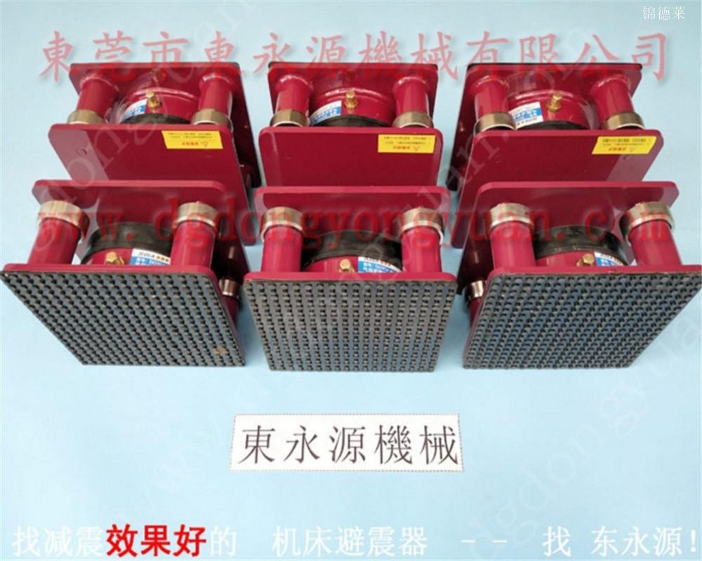 气压式隔噪音垫,鸡蛋托下料机机减震器 选东永源