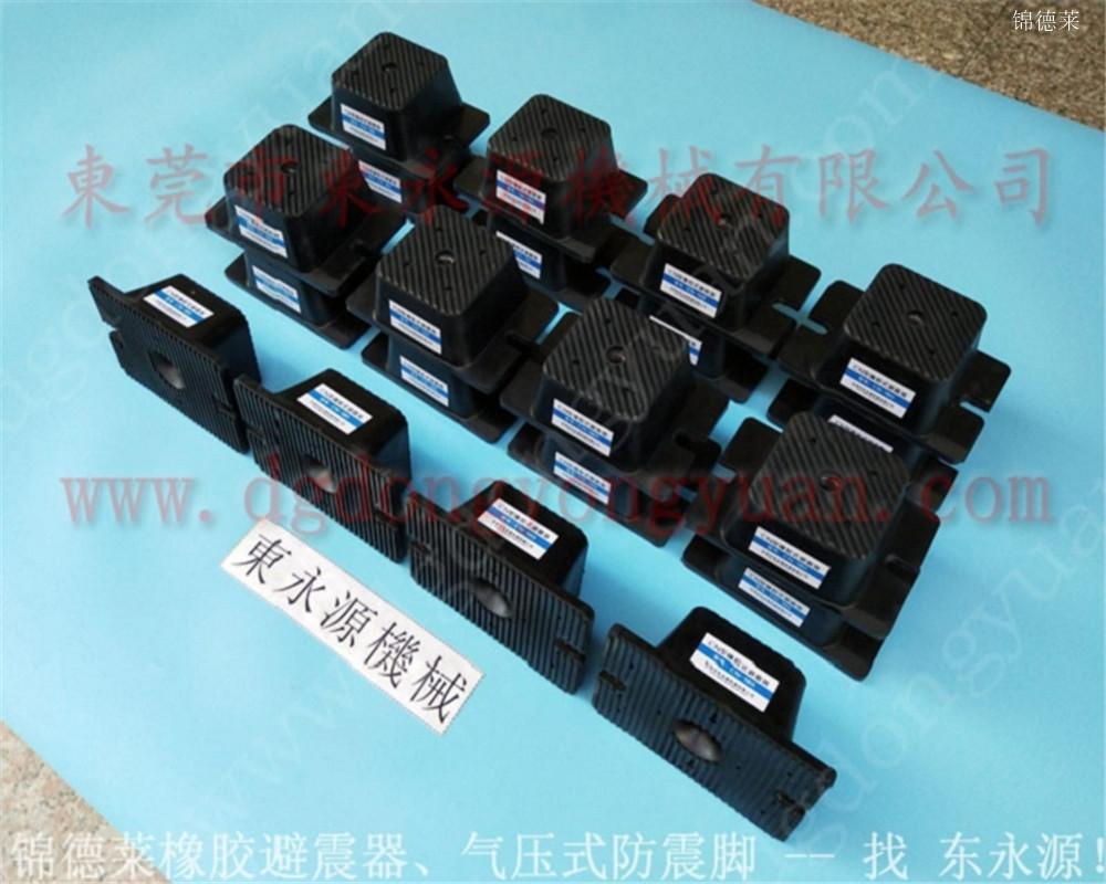Croma测量仪气浮式防震垫,风冷振动台防震垫 选锦德莱
