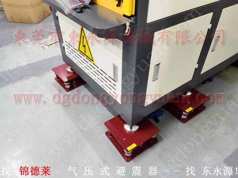 3樓機器防震腳,模具加工減震器 找東永源