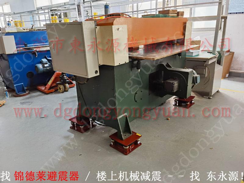 錦德萊膜切機防震基座,氣壓式避震器,DOYU-1600-CN找東永源