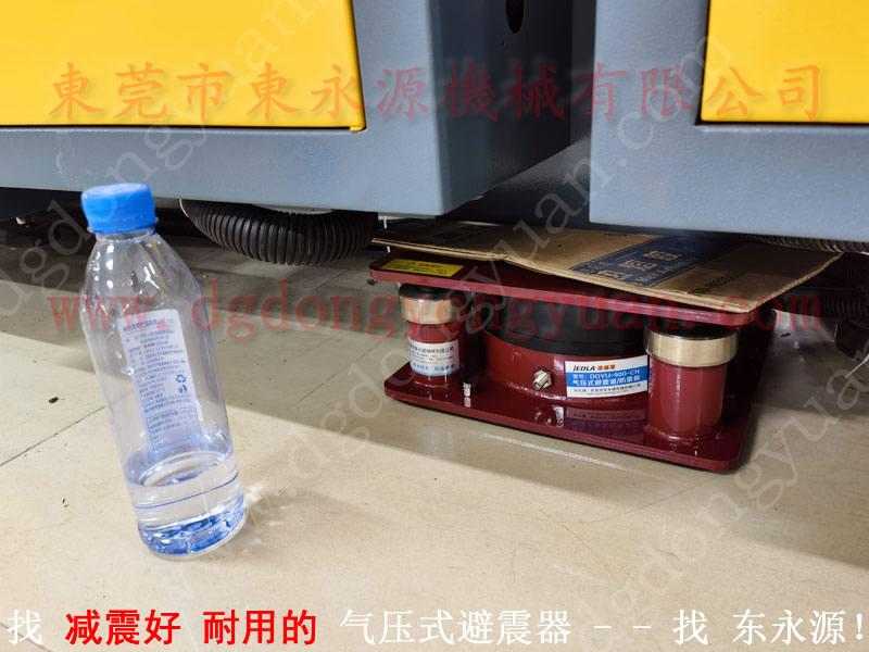 楼上机械减震垫避震器,楼上CNC加工防震脚找东永源