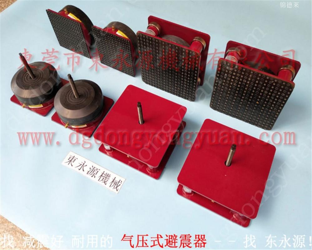 膜切机橡胶避震器防震脚,可以打气的避震脚 选锦德莱
