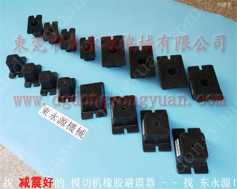 立興陳沖床隔震墊,工業振動噪聲控制裝置 選錦德萊