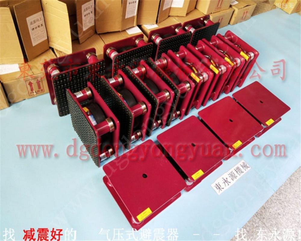 耐用的避震器隔震墊,閘式剪板機減震裝置 選錦德萊