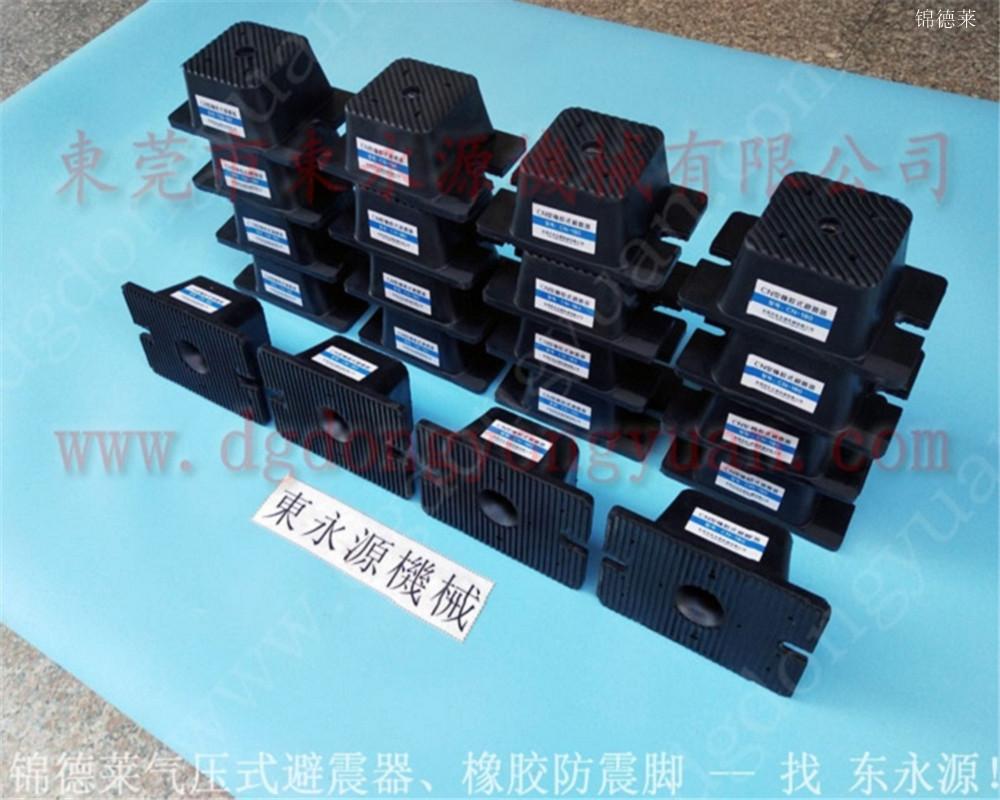 氣壓式防震腳減震器,風機隔振墊找東永源