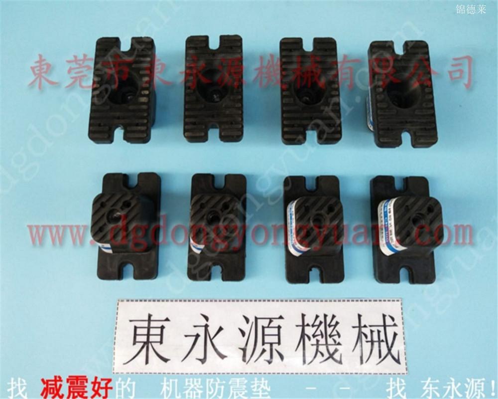 气压式避震器减震垫,机器上楼装的避震器 找东永源