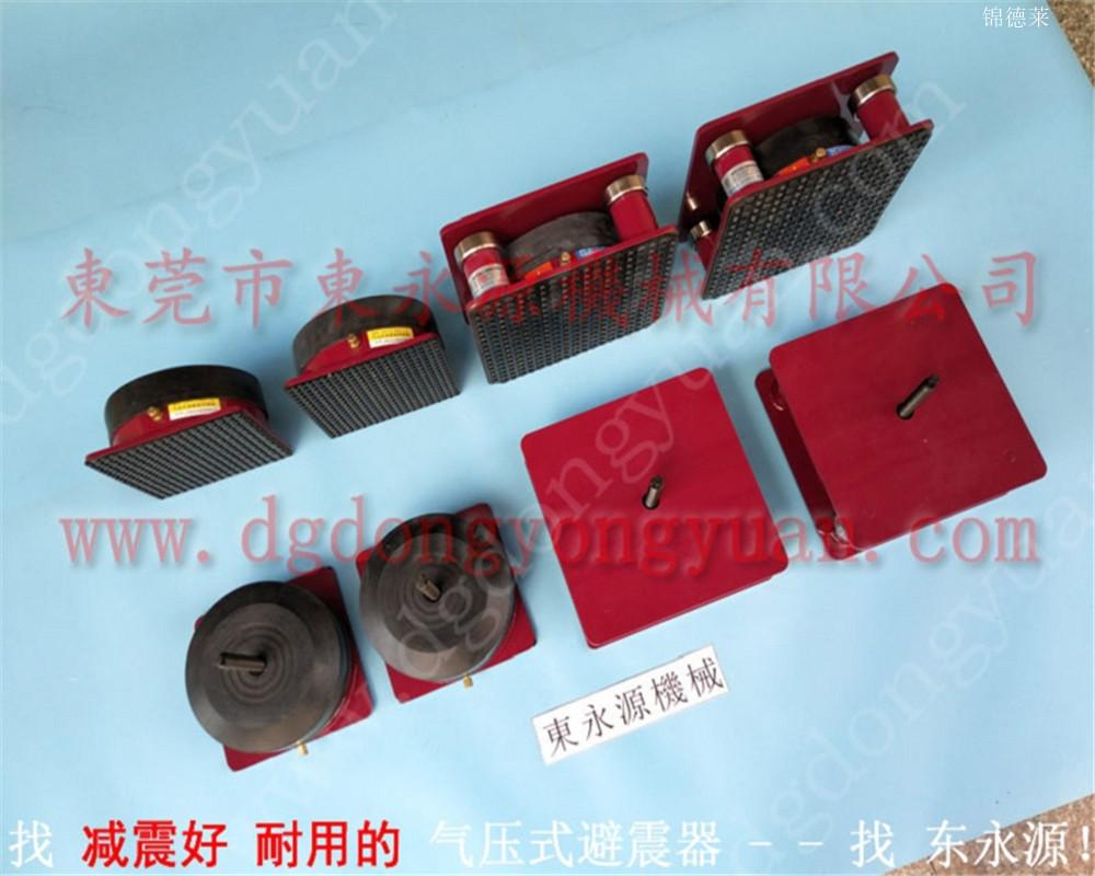 气压式避震器减震垫,油压机减振脚 选东永源