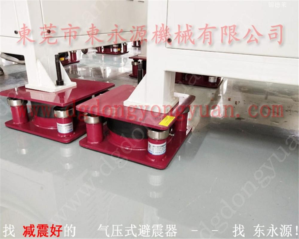 減震好的避震器避震器,紡紗機械防振減震器 選錦德萊