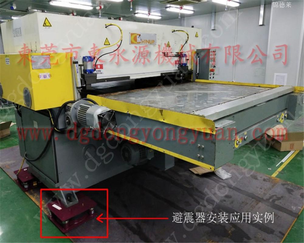 氣壓式避震器 減震器,模切機放樓上用減震墊 選東永源
