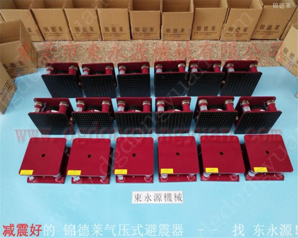 楼上裁切机橡胶垫,楼上机器加工振动减震器 找东永源