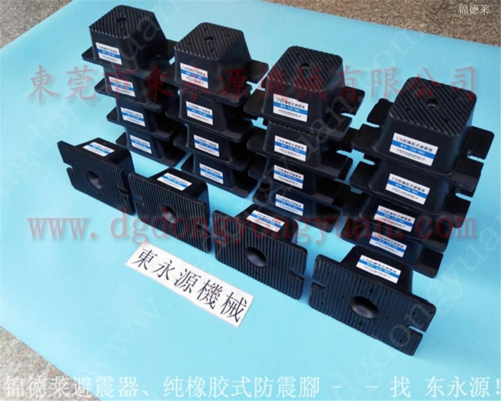 气压式防震脚减震垫,楼上机器橡胶减震器 选东永源