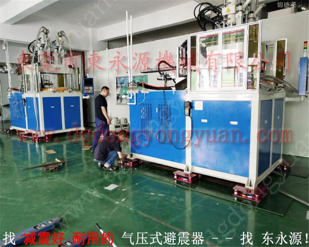 虎門樓上機器減震器,液壓機械減震裝置找東永源