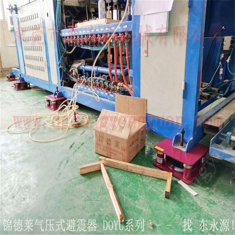 楼上冲床防震脚,楼上CNC减震器装置 选东永源
