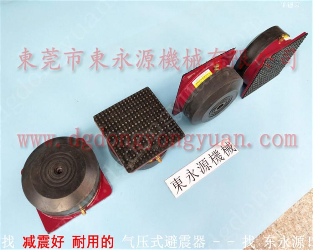 楼上印刷机减震器,气垫式裁断机隔振器找东永源