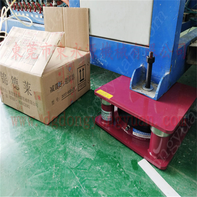 樓上吸塑沖床避震器,自動平衡裁斷機減振墊找東永源