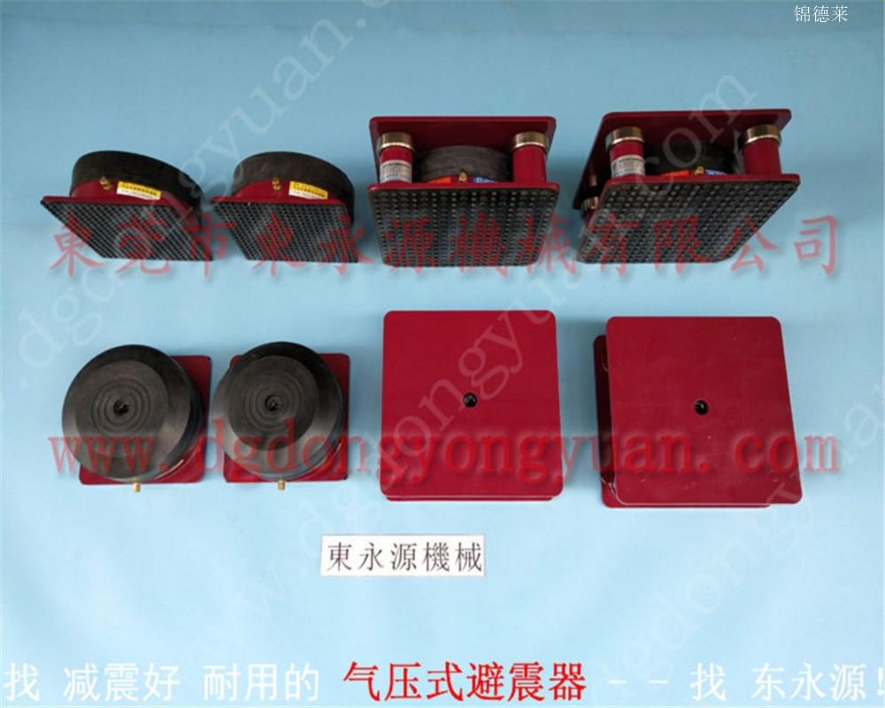 楼上机械隔震隔震垫,吸塑机减振降噪气垫找东永源