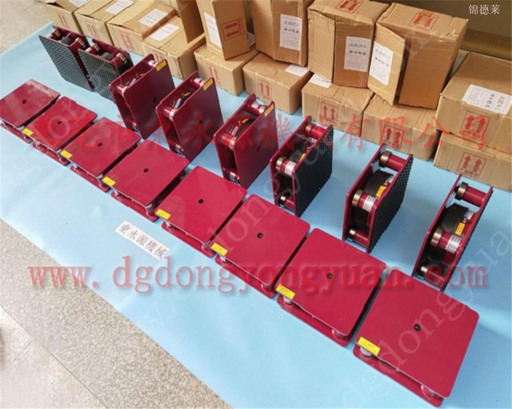 深圳楼上机器减震垫,型钢成型机防震垫 找东永源