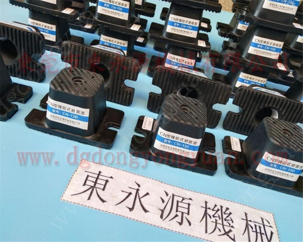 降低振動噪聲的減震器,裁片壓燙機防震墊 選錦德萊