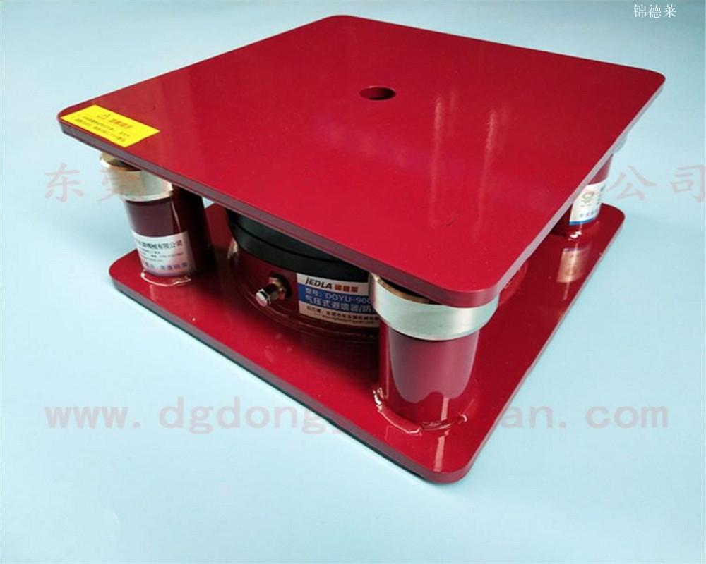 設備主動隔震平臺,錦德萊模切機減震墊,印刷機減振墊,錦德萊氣壓式避震器