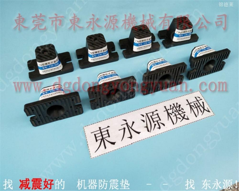 JEDLA氣壓式防震腳,空氣彈簧減震器找東永源