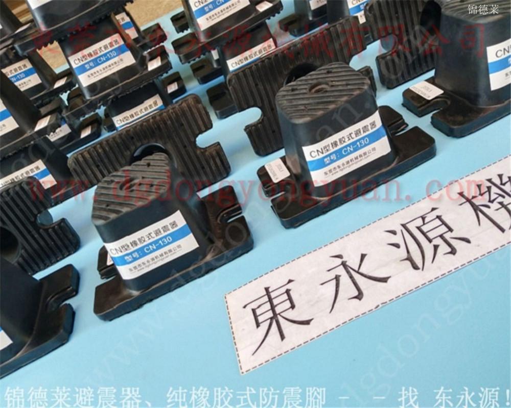 JEDLA液壓機減震器,空氣彈簧隔震器選錦德萊