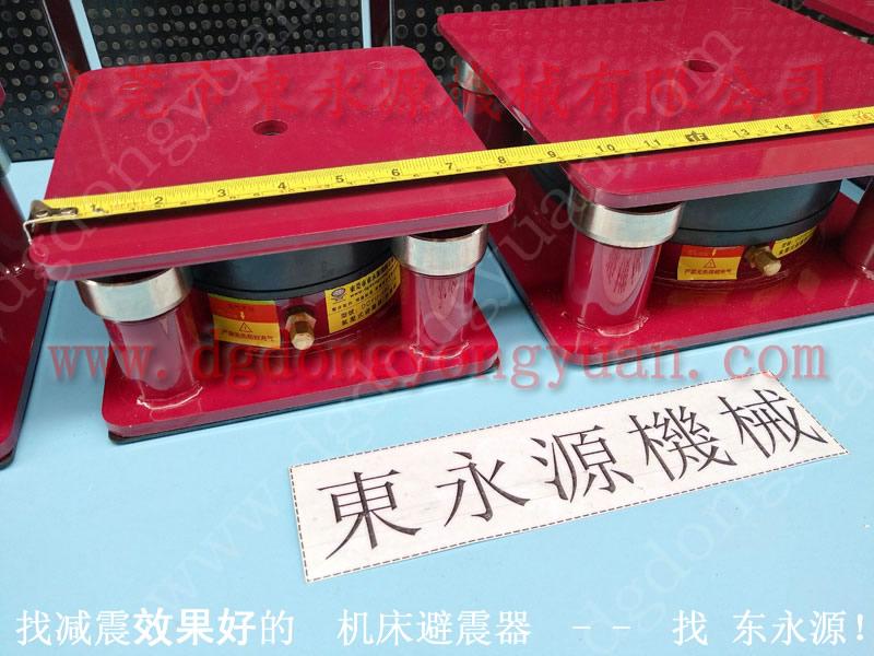 氣壓式防振腳,錦德萊沖床減震器,壓鑄切邊機避震器找東永源