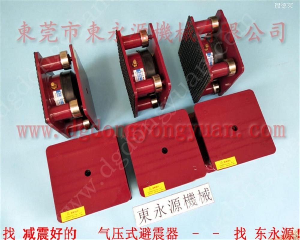 吸塑沖床避震器,JEDLA氣壓式避震器,樓層機器用氣墊減震器選錦德萊