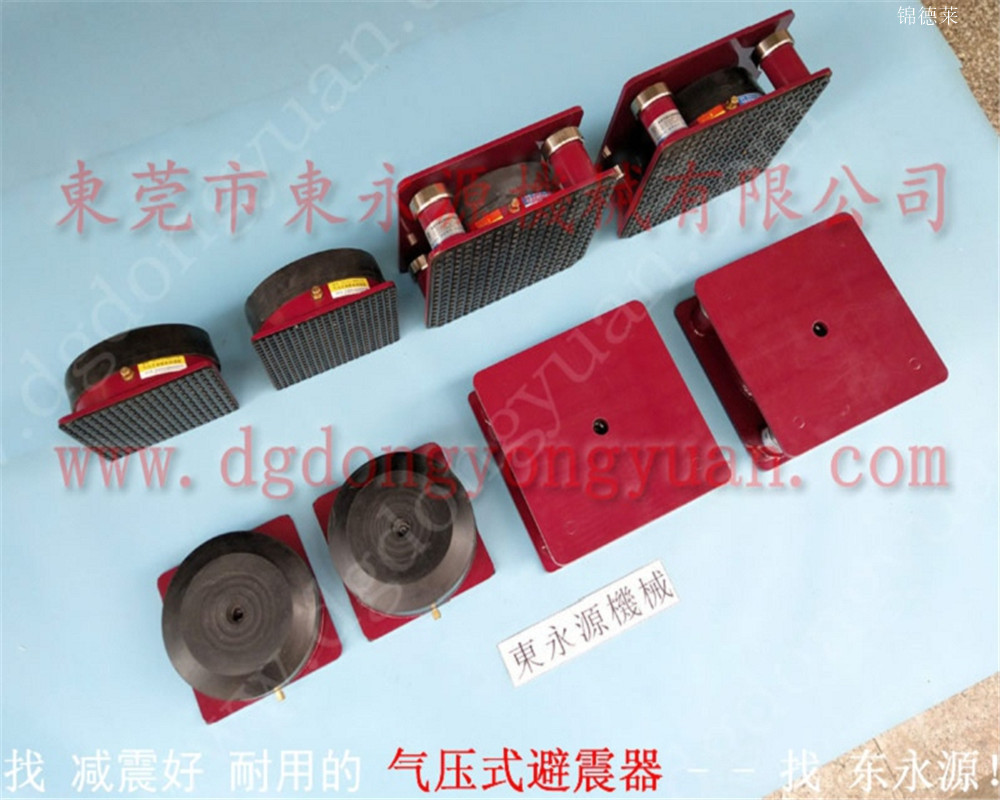 JEDLA防震腳,制袋機隔震墊,純橡膠減震器,錦德萊氣壓式防震腳