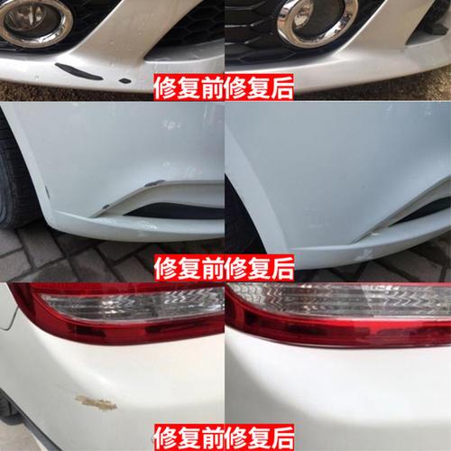 邯郸汽车凹陷修复_汽车无痕修补_玻璃修复_魔力师汽车修复