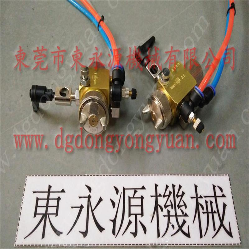 重庆冲压自动喷油机,工业电锯自动喷油冷却机 找东永源