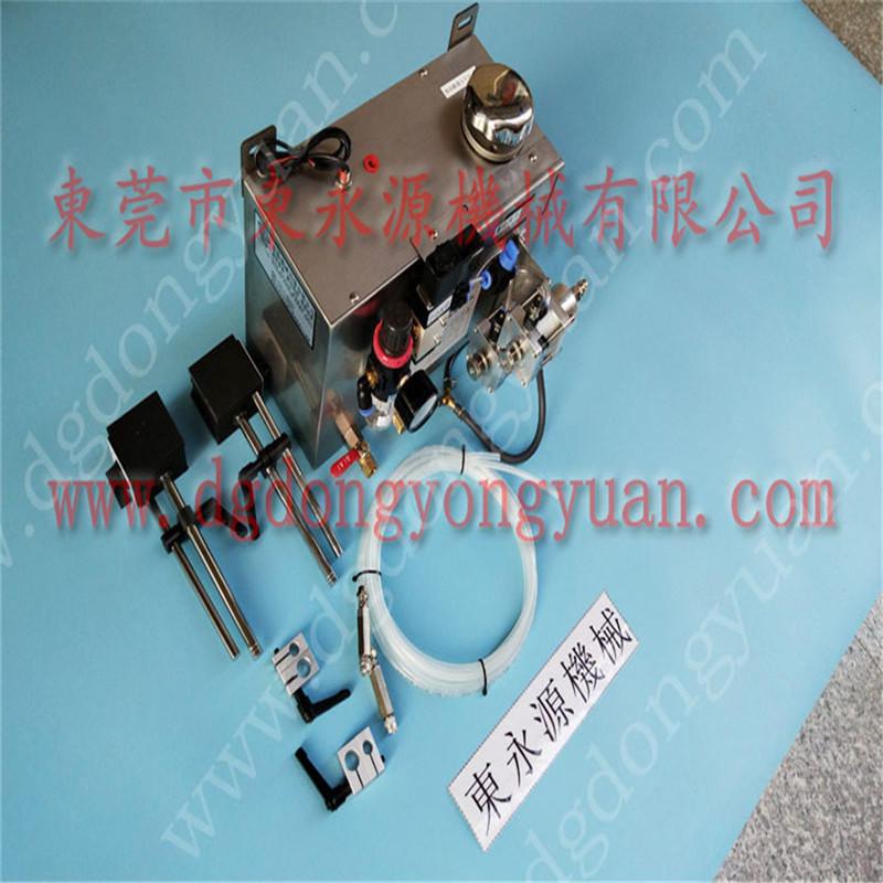 沖床雙面涂油機,半自動沖壓材料給油器 找東永源
