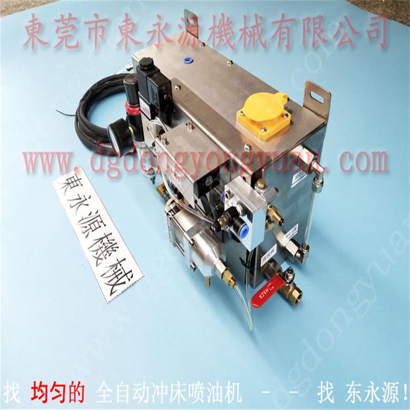 沖床自動噴油機,金屬盒型拉伸沖壓噴油機 找東永源