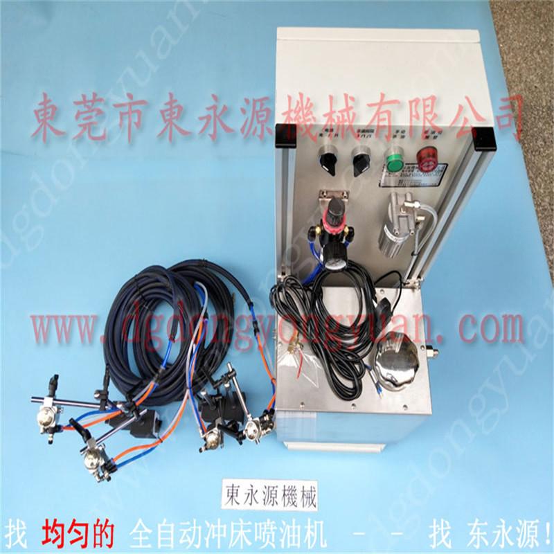 保定沖壓自動噴油機,硅鋼片沖壓潤滑潤油機 找東永源