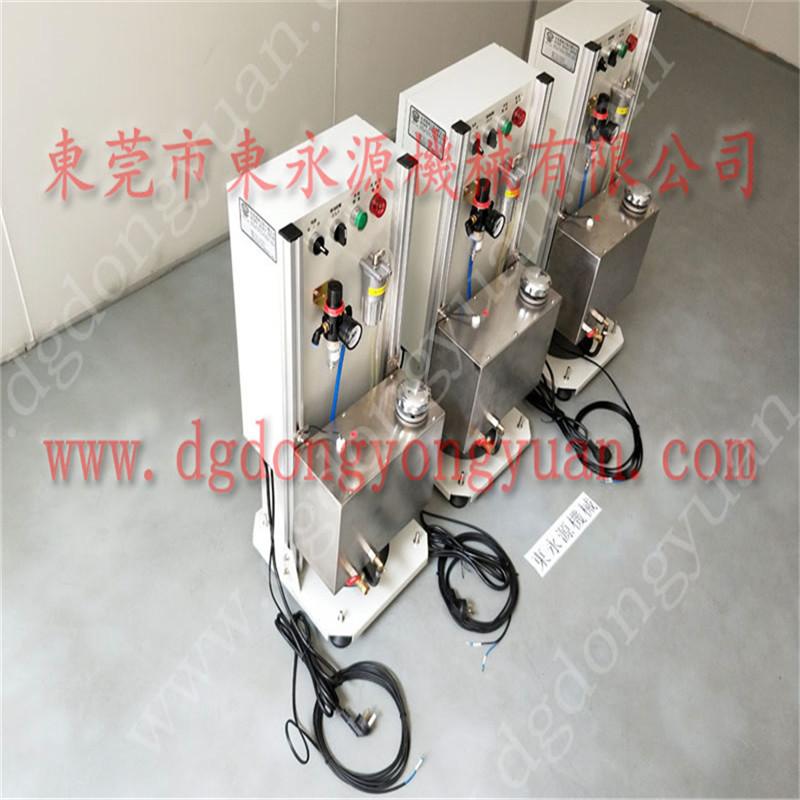 沖床自動涂油機,電機外殼沖壓潤滑噴油機 找東永源