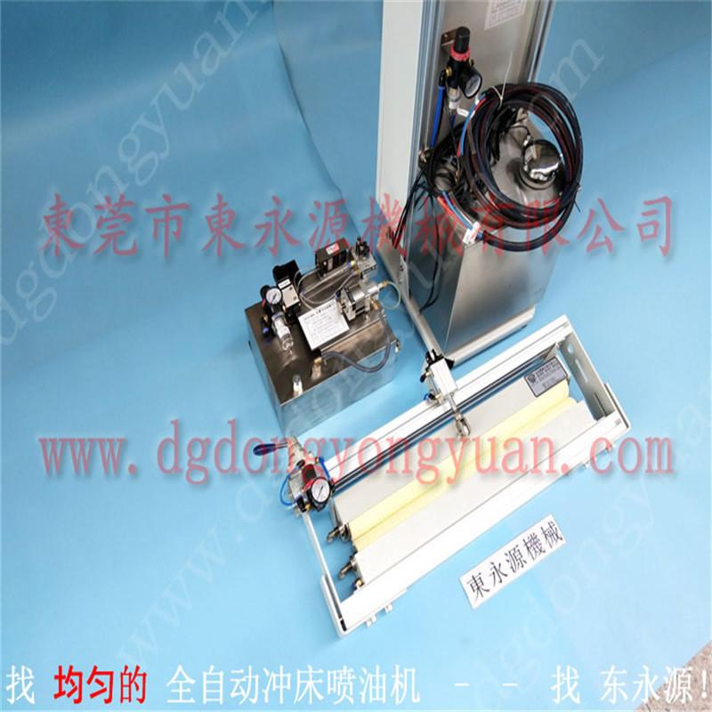 金箭冲压喷油装置,润滑油自动涂布机 找东永源