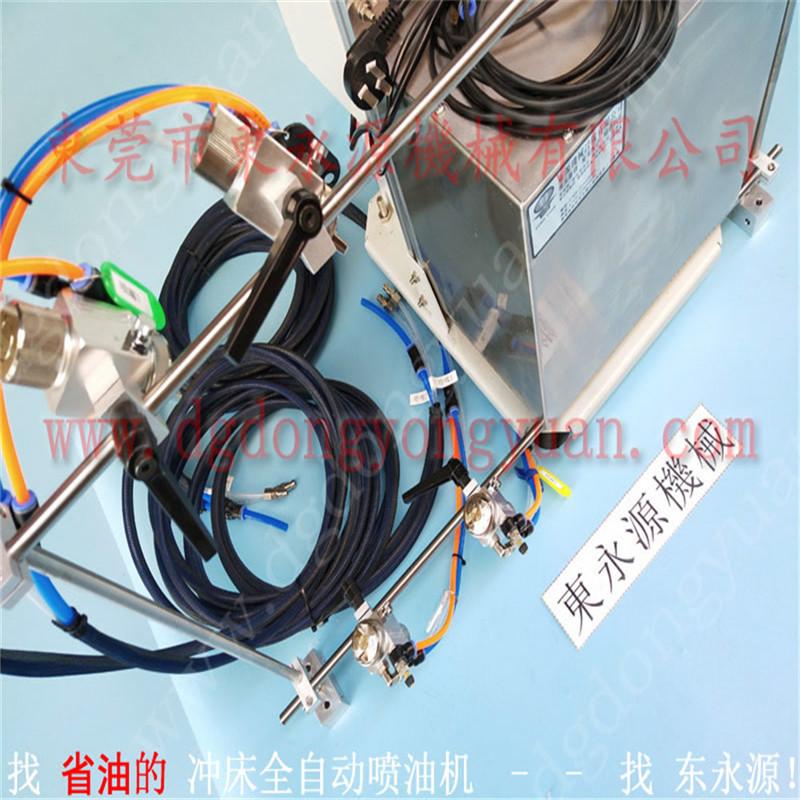 沖壓自動噴油機,模具自動化潤滑噴油裝置 找東永源