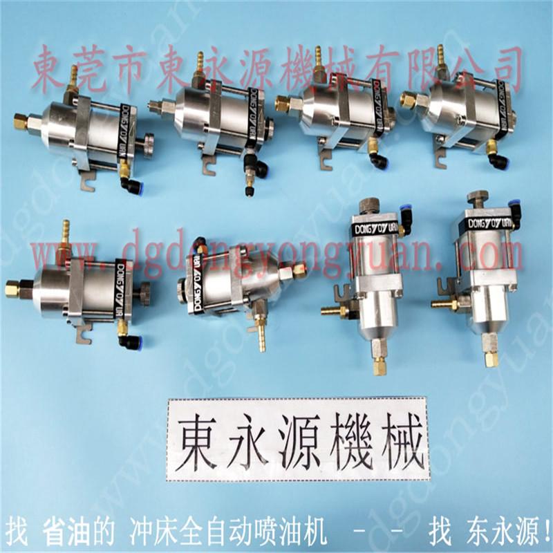 LSG-250沖床自動噴油機,法蘭盤鍛壓自動化噴油裝置找東永源