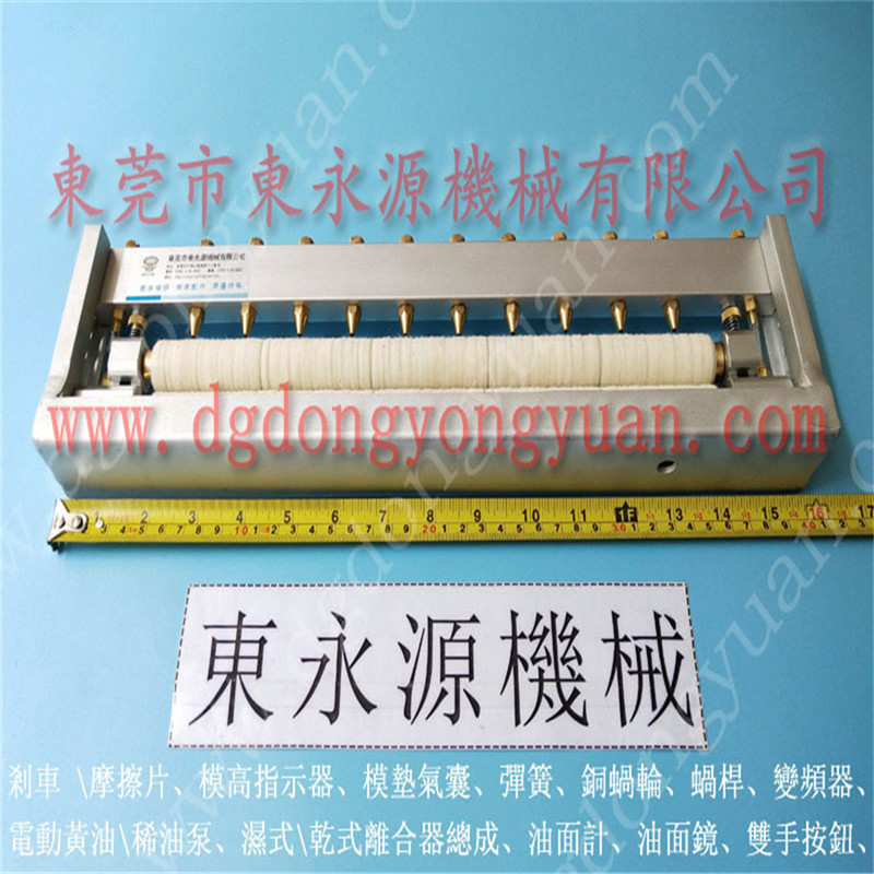 DYY系列沖床噴油機,油水氣冷卻潤滑設備找東永源
