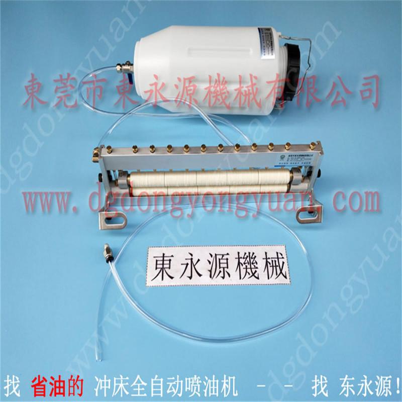 噴油均勻的沖床自動噴油機,可編程雙面氈片式給油機找東永源